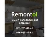 Логотип Remontol