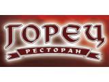 Логотип Ресторан Горец