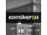 Логотип КОНТЕЙНЕР24, ООО
