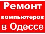 Логотип RemontPC