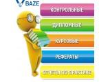 Логотип Биржа курсовых и дипломных работ