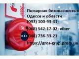 Логотип Грос Груп, ООО