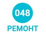 Логотип 048remont