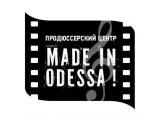 "Логотип Продюсерский центр ""Made in Odessa"""