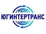 Логотип ЮГИНТЕРТРАНС