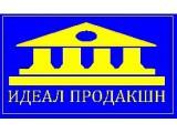 Логотип Идеал Продакшн,  ООО