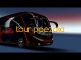 Логотип Tour Poezdka