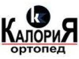 Логотип Calorie
