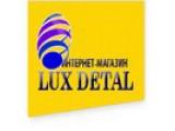 Логотип LUX DETAL, Интернет-магазин автозапчастей