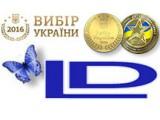 Логотип Элди
