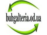 Логотип Бухгалтерские услуги в Одессе