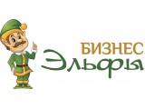 Логотип Бизнес Эльфы