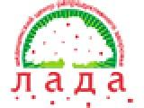Логотип Клиника лечения бесплодия ЛАДА, ООО