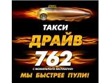 Логотип Такси 762