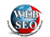 Логотип Веб студия WEB SEO