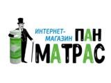 Логотип Интернет-магазин Пан Матрас