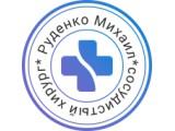 Логотип Сосудистый хирург Руденко Михаил Сергеевич