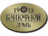 Логотип ОАО1913